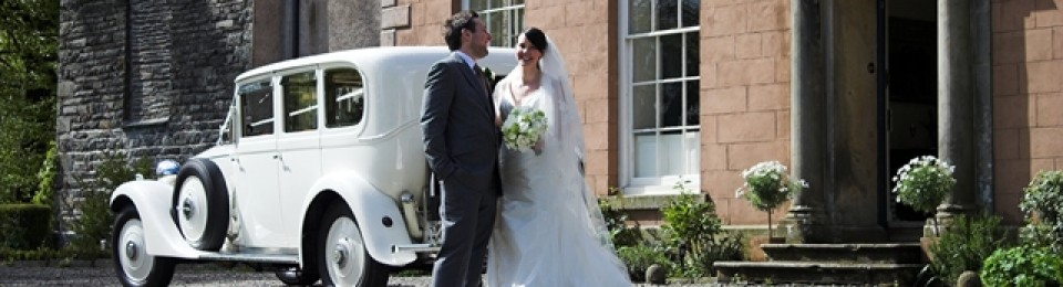 Wedding Venue in the Lake District Cumbria – Belmount Hall
